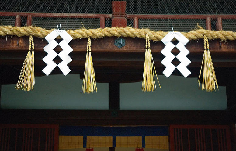 Shinto Shrine, Detail, Kyoto, Japan