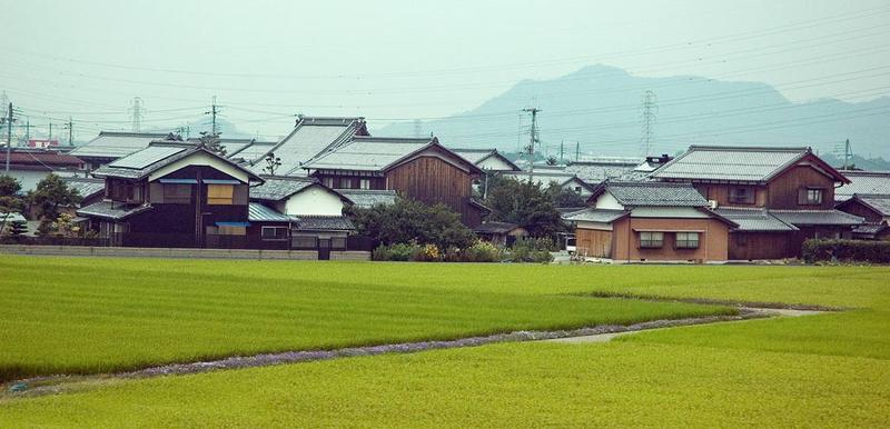 Village, Enroute to Tokyo